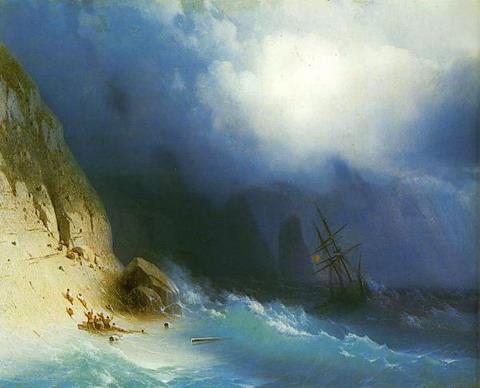 Кораблекрушение. У скал - 1870 год